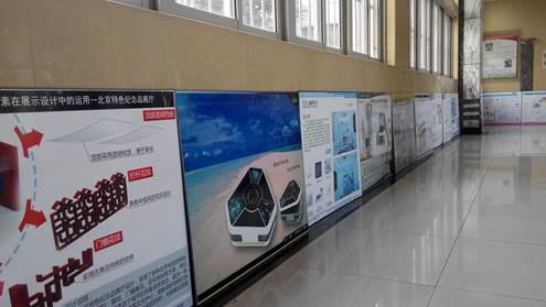 机电工程学院举办2015届工业设计专业毕业作品展
